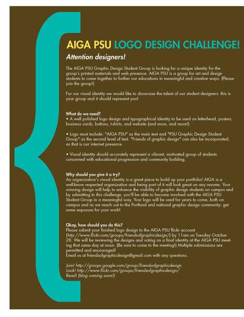Aiga-psu-logo-challenge