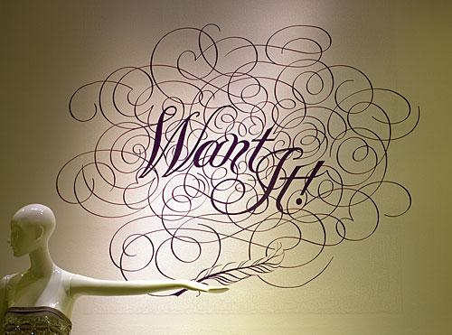 Pic_saks-wantit2
