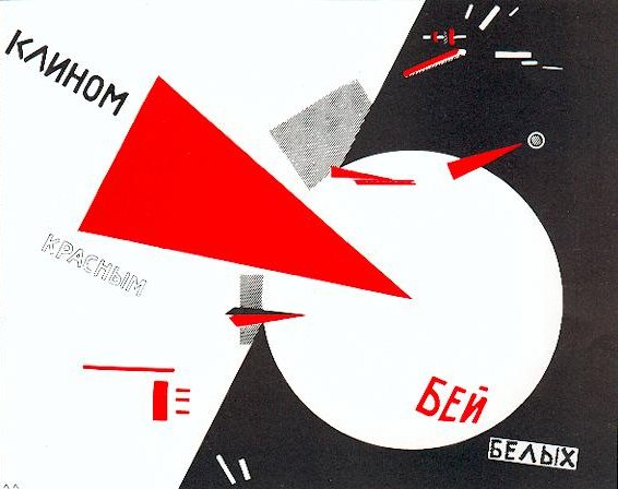 Kunst_ Artwork_by_El_Lissitzky_1919