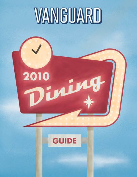 DiningGuideCover