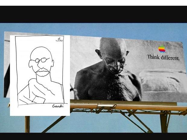 Ghandi-100591732-large.idge